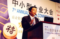 7th-annual-sme-conference-2005