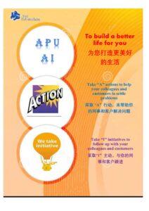 APU AI-page-001