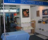 guangzhou-polyurethane-exhibition
