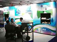 india-exhibition