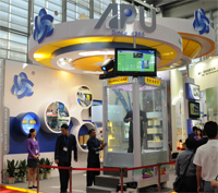 pu-china-2010-shenzhen-convention-exhibition-center