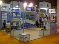 putech-eurasia-2009-istanbul-expo-center