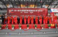 shanghai-polyurethane-exhibition